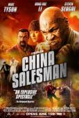 Subtitrare China Salesman (Tribal Warfare)