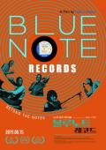 Film Blue Note Records: Beyond the Notes