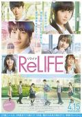 Trailer Relife