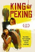 Subtitrare King of Peking