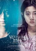 Subtitrare Vanishing Time: A Boy Who Returned (Ga-lyeo-jin si