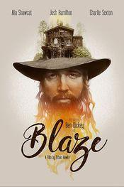 Film Blaze