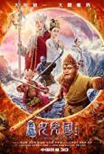 Trailer The Monkey King 3: Kingdom of Women