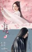 Subtitrare Eternal Love (Ten Miles of Peach Blossom)