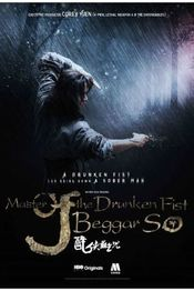 Subtitrare Master of the Drunken Fist: Beggar So