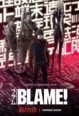 Film Blame!