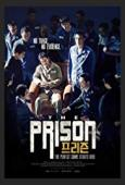 Subtitrare The Prison(Peurizeun)