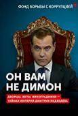 Subtitrare Don't Call Him Dimon (On vam ne Dimon)