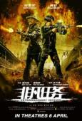 Trailer Extraordinary Mission