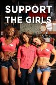 Trailer Support the Girls