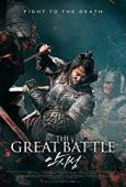 Subtitrare The Great Battle