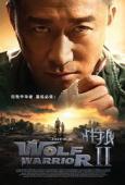 Subtitrare Wolf Warrior II (Zhan lang II)