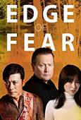 Subtitrare Edge of Fear