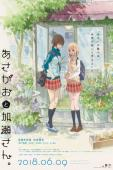 Subtitrare Kase-san and Morning Glories (Asagao to Kase-san)