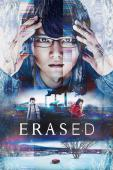 Subtitrare Erased (Bokudake ga Inai Machi) - Sezonul 1