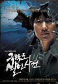 Subtitrare paradise murdered (2007)