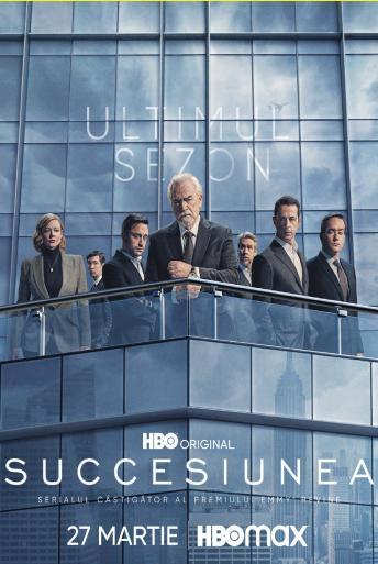 Succession - Sezonul 1