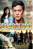 Subtitrare Searching