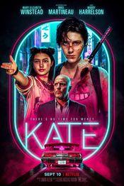 Film Kate