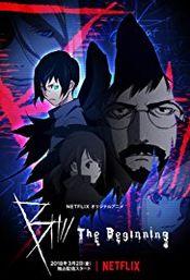 Film B: The Beginning