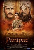 Trailer Panipat