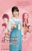 Subtitrare Café Funiculi Funicula (Kohi ga Samenai Uchi Ni)