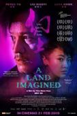 Subtitrare A Land Imagined (Huan tu)