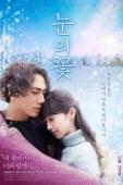 Snow Flower (Yuki no Hana)