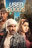 Film Used Goods (Bikya)