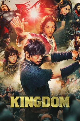 Subtitrare Kingdom (Kingudamu)