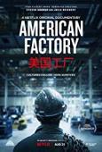 Subtitrare American Factory