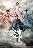 Film Jade Dynasty