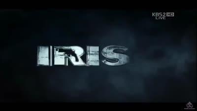Trailer Iris 2: The Movie